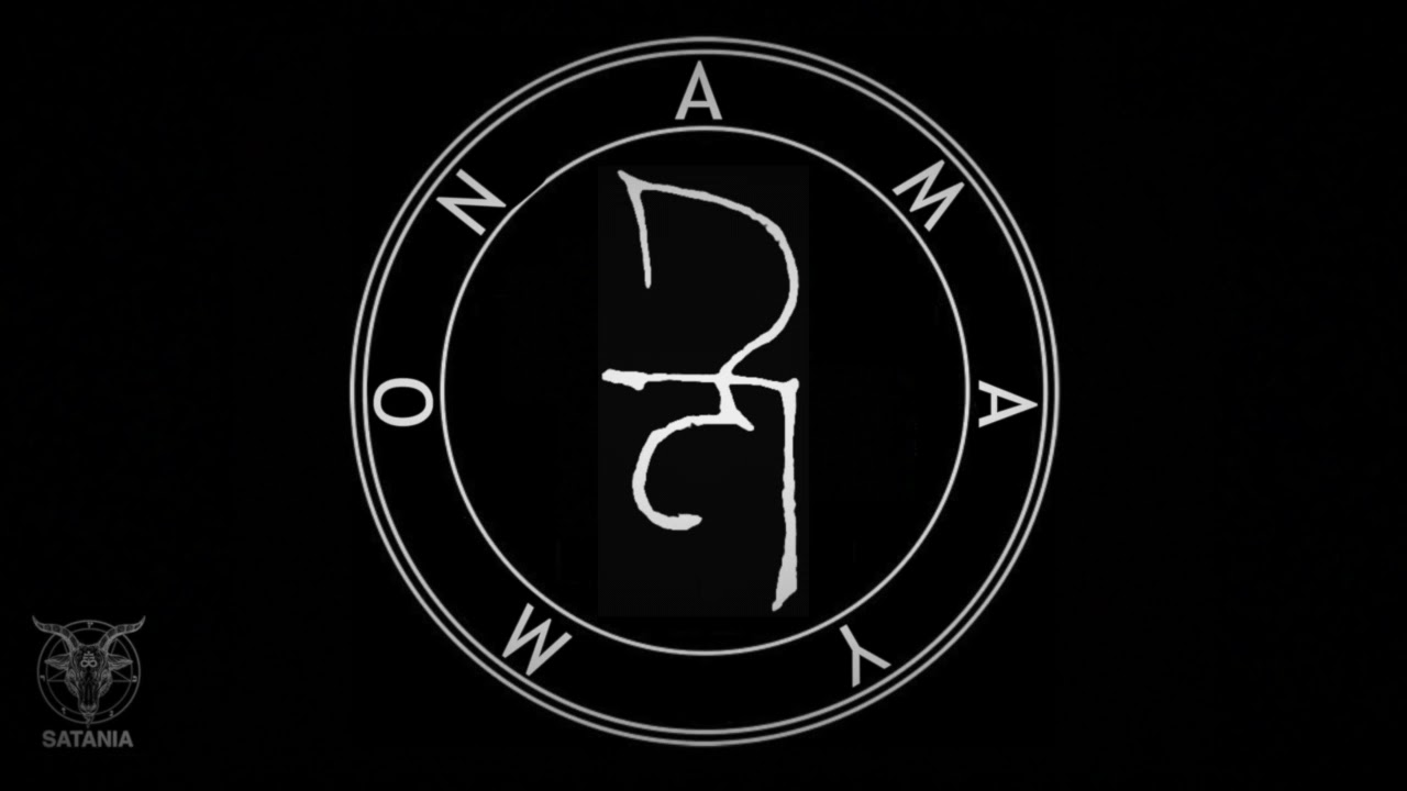 Download Lucifer Enn Meditation Chant Also Prometheus