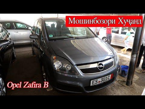 Худжанд! Opel Zafira B Hyundai Avante Audi S5 Mercedes Сечка,Ачки Караван Сечка