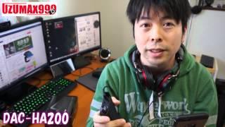 【音1】オンキヨーのポタアンDAC HA200を紹介します(iPhone編)