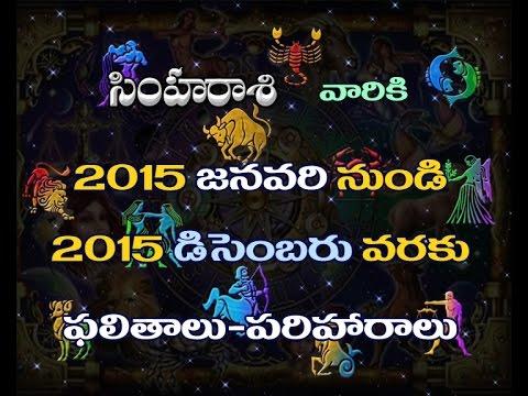 2015 New Year Predictions for Simha Rasi (Leo Moon Sign): Gaddamanugu Tejaswi Sarma  9391166344