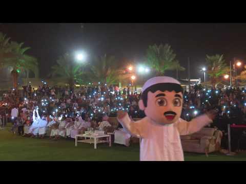قناة اطفال ومواهب الفضائية  مهرجان صامطة تحت شعار صامطة تبتهج الجمعة 9 ذي القعدة