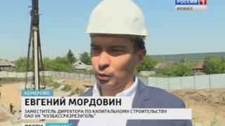 «Програнд» планирует переселить кемеровчан