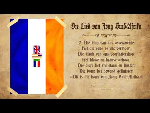 Die Lied van Jong Suid Afrika