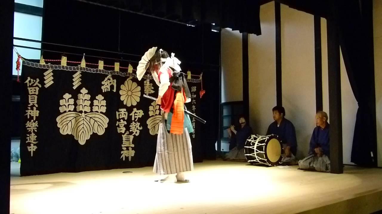 似田貝神楽「山の神舞」2016.08....