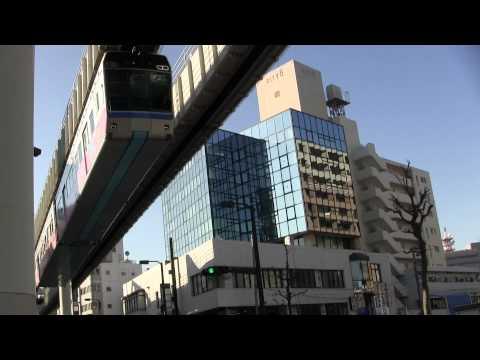 Chiba Station Japan Monorail 2448
