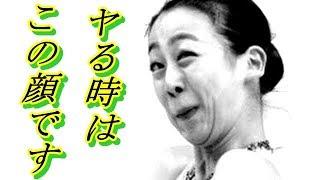 浅田真央恋人ロマ登場でも喜べない彼の狙いとは!? ロマ・トニオロ 検索動画 23