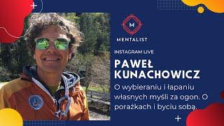 Paweł Kunachowicz