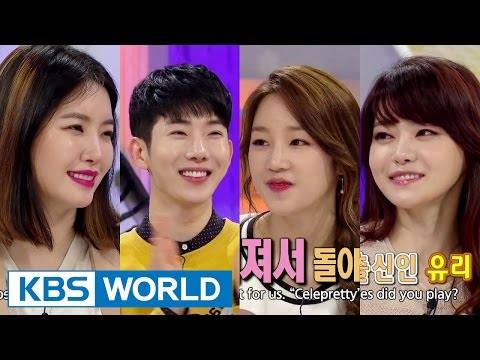 Hello Counselor - Jo Kwon, Kim Saerom, Seo Yuri & Park Boram (2015.05.18)