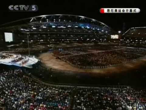tina-arena-the-flame-on-sydney-olympic-games-opening-ceremony-hq-jerry-deng