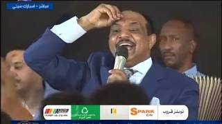الفنان عاصم البنا– ساعي البريد-  - حفل عيد الفطر 2018 - سبارك سيتي