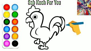 #2 How to Draw Cartoon Chicken 🐔 very easy for children's Step by step. easily 🔥