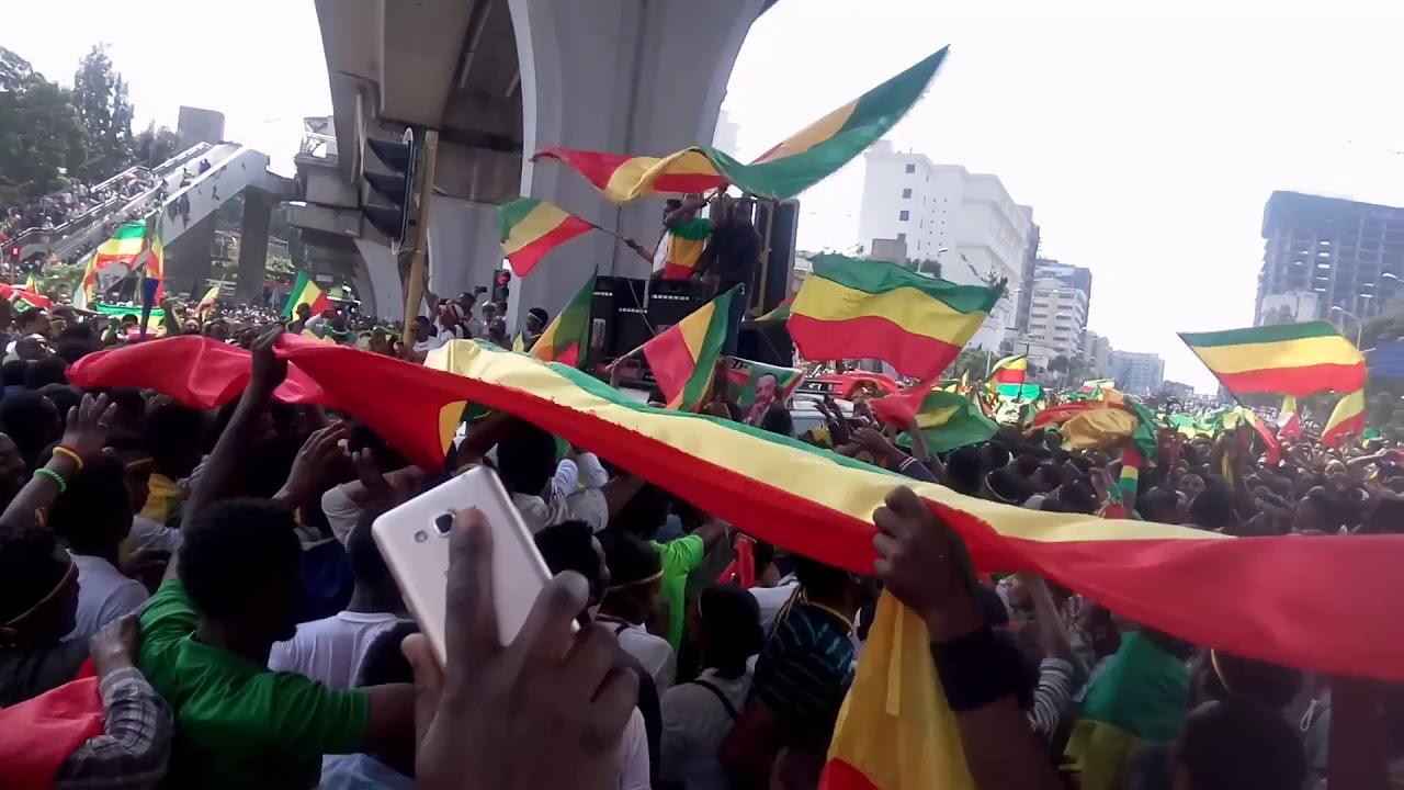 Addis Ababa, Unexpected Demonstration - በአዲስ አበባ እና በሌሎች የሐገሪቱ ክፍሎች ያልተጠበቀ የተቃውሞ ሰልፍ