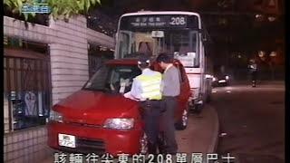 新聞 青嶼幹線通車市民試乘新巴士線 22 5 1997