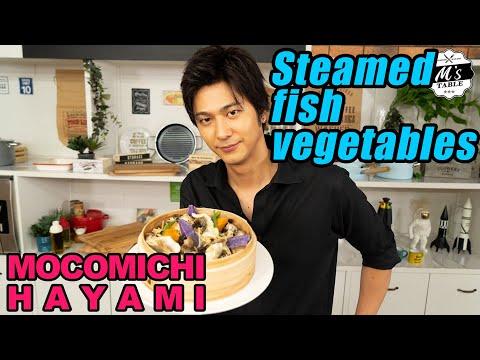 #23-白身魚と季節野菜のせいろ蒸し〜steamed-dish-using-white-fish-and-seasoned-vegetables〜