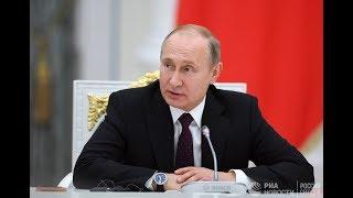 Путин на встрече с членами Совета законодателей при ФС<