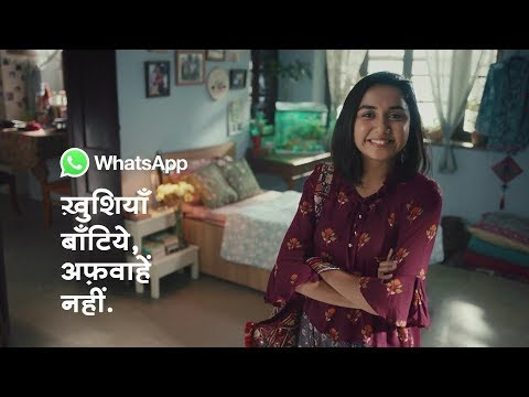 Image result for mostlysane whatsapp