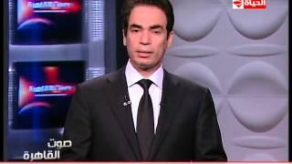 صوت القاهرة - إحصائية أقوى الجيوش فى العالم وترتيب الجيش المصرى الـ ؟