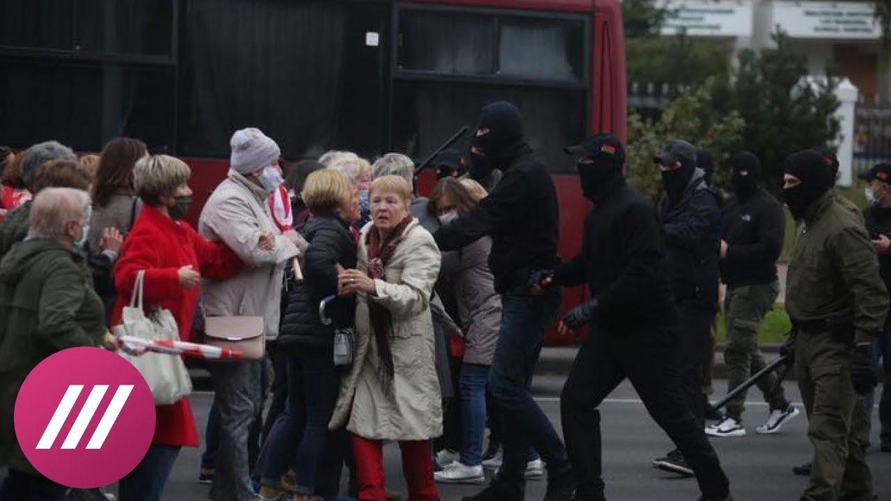 Протесты в Беларуси марш пенсионеров разогнали газом МВД пригрозило боевым оружием  Дождь