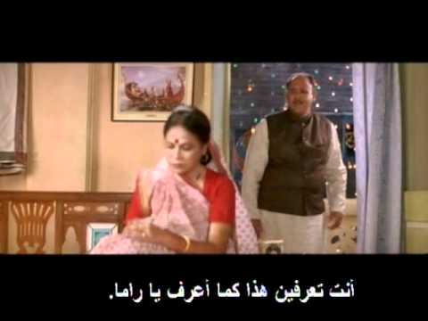 Vivah - 11/14 - Bollywood Movie With Arabic Subtitles - Shahid Kapoor &  Amrita Rao
