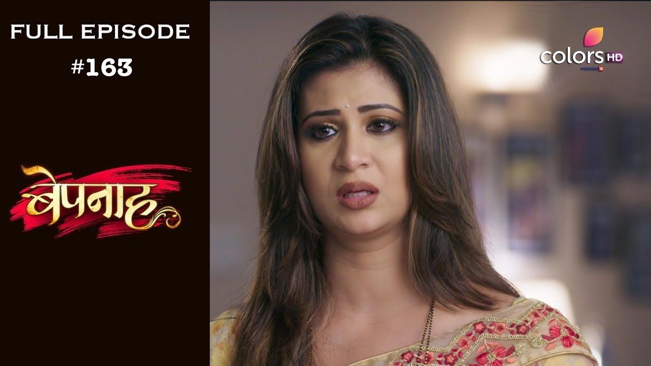 Download Bepannah - Full Episode 163 - With English Subtitles