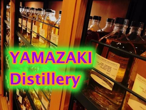 Whisky Yamazaki Distillery JAPAN Japanese Whisky 山崎蒸留所 single malt whisky