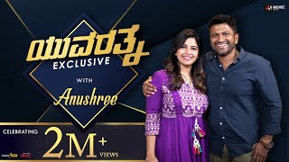 EXCLUSIVE: Team Yuvarathnaa With Anushree | Puneeth Rajkumar | Dhananjaya | Santhosh Ananddram