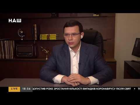 Мураев: Все энергетическая отрасль Украины поставлена под угрозу
