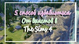 Как избавиться вылетов и лагов в The SIms 4? 5 СПОСОБОВ