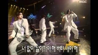 Video A4 - Will you forgive me, 에이포 - 용서해 줄래, Music Camp 19990515 download MP3, 3GP, MP4, WEBM, AVI, FLV Juli 2018