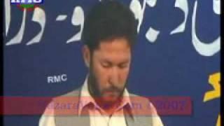 Video Dukhtare Azada {Ramazan} download MP3, 3GP, MP4, WEBM, AVI, FLV Agustus 2018