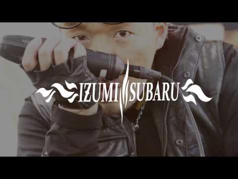 【公式】 いじめっ子の倒し方 / 伊津美 昴 IZUMI SUBARU
