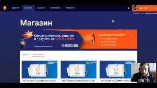Русская рыбалка 3 как заработать денег на озере тренер 7.1.2015