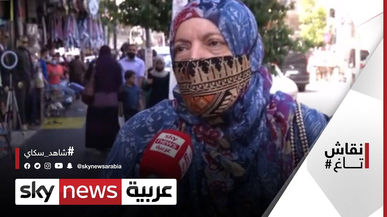 استمع نبض الشارع العربي بخصوص من يتحمل مسؤولية الأخطاء الطبية؟ | #نقاش_تاغ  - 22:55-2021 / 9 / 15