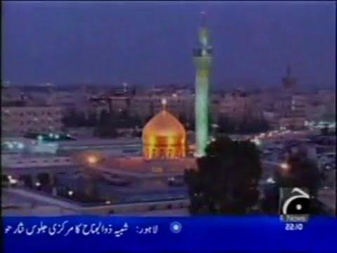 Islamic Holy Places in Syria - Dastan-e-Karbala bikhre huwe hay shaam mein - Documentary in Urdu