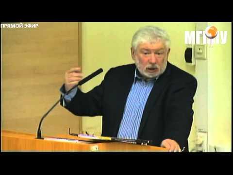 """Открытие конференции """"Профессионализм воспитателя как необходимое условие внедрения ФГОС"""""""