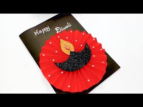 Diwali special handmade greeting card | Diwali greeting card tutorial |Handmade gift for diwali