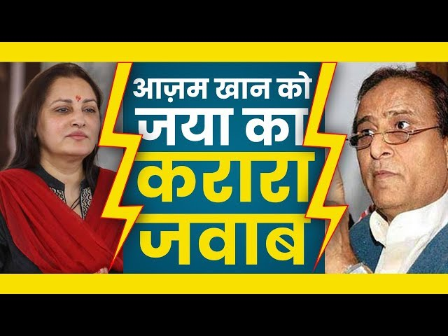 Azam Khan a performer, contesting to legalise his acts: Jaya Prada