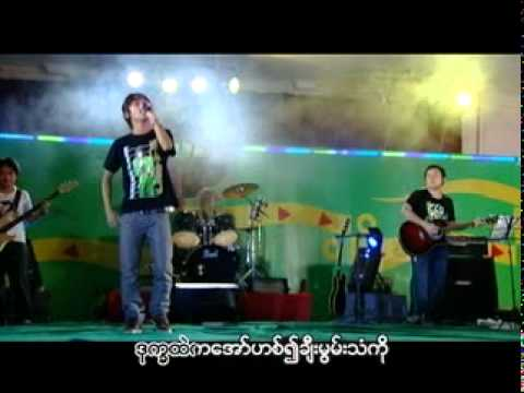 Myanmar Christian Songs Equal