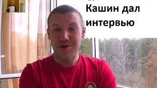 Привет с Урала,гоп-ипотечник дал интервью