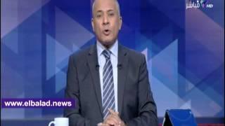 أحمد موسى لـ«عزمي مجاهد»: «أنا معاك وفي ضهرك».. فيديو