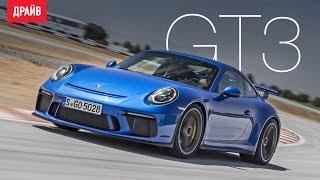 видео Обзор Porsche 911 GT3 RS