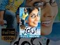 Oye Telugu Full Movie | Siddharth, Shamili, Krishnudu | Anand Ranga | Yuvan Shankar Raja