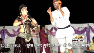 Suvatiya Top Rajasthani Song Mangal Singh Live Hits Nagori Stage Dance Marwadi Dj Song 2016