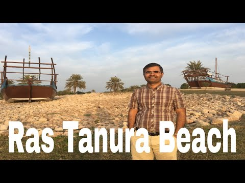 Ras Tanura Beach | Living in Saudi Arabia
