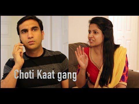 Choti kaat gang ka parda faash - | Lalit Shokeen Films |