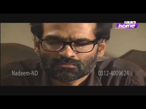 Naqaab Latest Eposide PTV Home Drama 2018  Ep 88