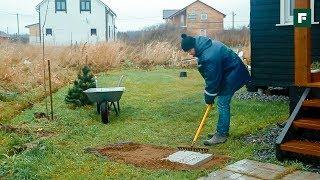 видео Дорожки из тротуарной плитки: украшение и обустройство сада