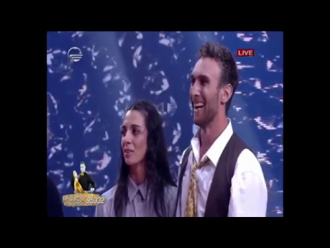 ცეკვავენ ვარსკვლავები 2017  სალომე ჭაჭუა და ირაკლი მაქაცარია კინოტური 12 მაისი