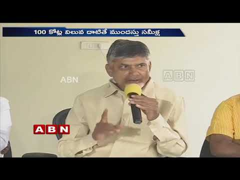 Andhra Pradesh Assembly Approves Judicial Commission Bill to Bring Transparency in Govt Tenders