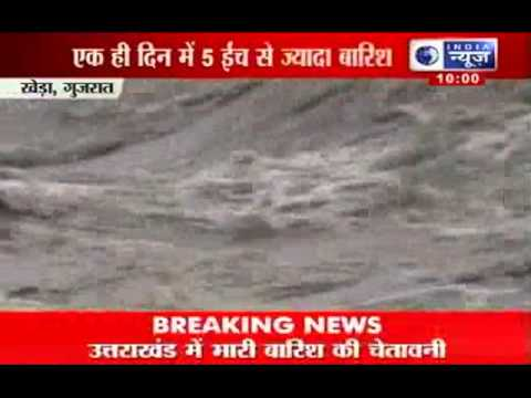 India News : Heavy rains lash Gujarat